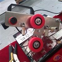 异形/超大气动中空玻璃压合机