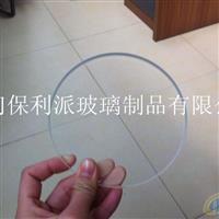供应耐热高温高硼硅玻璃锅炉视镜