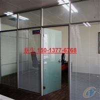 深圳办公室高隔断