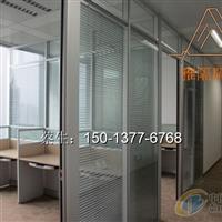 深圳玻璃隔断厂家供应