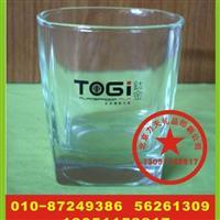 公司玻璃杯印字紫砂杯丝印字