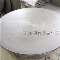 70-1玻璃磨盘金刚石磨盘磨口工具电工