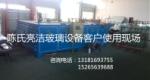山东潍坊双层夹胶玻璃设备价格