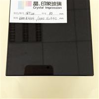 5-19mm黑色淋浴房玻璃