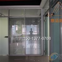 深圳高隔办公屏风