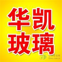 广西范围供应凤凰娱乐平台介绍_双色走势图彩票大赢家_卖私彩什么罪