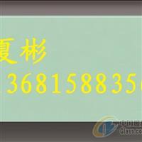北京玻璃白板教学板厂家