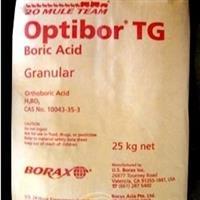 供应进口硼酸