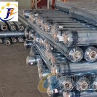 批发供应 磨砂玻璃保护膜/汽车pvc玻璃保护膜