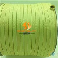 涂装设备高温绳 防火芳纶绳