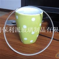 高硼硅视镜玻璃,耐压,耐高温