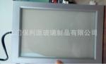 智能调光玻璃 电控玻璃通电玻璃