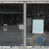 北京朝阳区维修玻璃门更换地弹簧