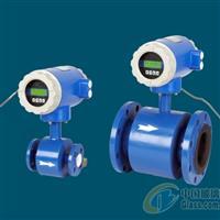 LD-1800电磁流量计厂家