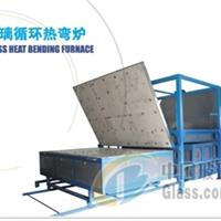广东地区玻璃循环热弯炉供应