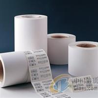 厂家直供防水标签/玻璃防水标签
