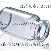 管制瓶|药用管制瓶|管制西林瓶