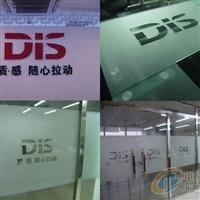 北京办公室玻璃防撞条价格