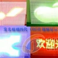 发光玻璃 电光源玻璃
