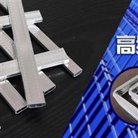 河北中空铝条\高频焊铝隔条供应