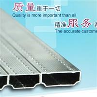 河北铝条\高频焊铝隔条供应厂家
