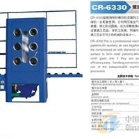 CR-6330玻璃喷砂雕刻机