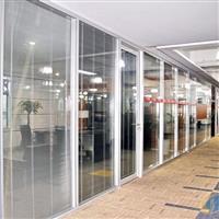 增城办公室玻璃隔墙