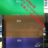 北京彩色玻璃贴膜批发安装价格