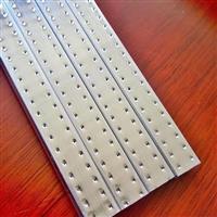 11.5A不折弯高频焊接铝隔条