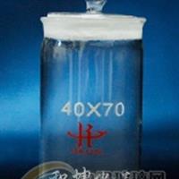 A28高型称量瓶