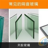 国展安装钢化中空夹胶玻璃厂家