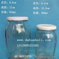 一斤装罐头玻璃瓶生产商