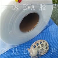 天津地区户外低温超透明胶片