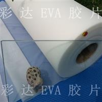 EVA高清晰度玻璃胶片