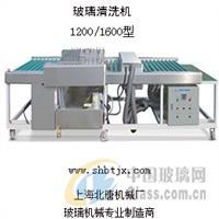1200/1600型玻璃清洗机