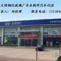 郑州南玻低辐射中空玻璃