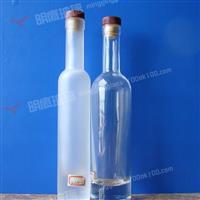 供应中高档  洋酒瓶