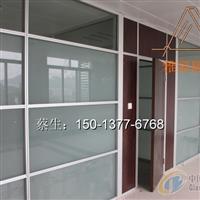 深圳雅隔玻璃隔断