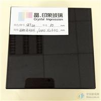 0.8-22mm黑色浮法玻璃