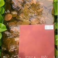 彩色EVA玻璃胶片 粉色透明