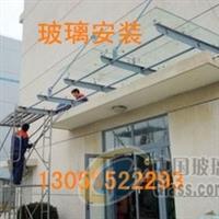福州玻璃安装工程 外墙玻璃安装