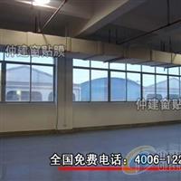 济南建筑玻璃膜居家玻璃贴膜
