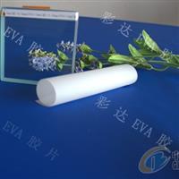 低温透明玻璃胶片