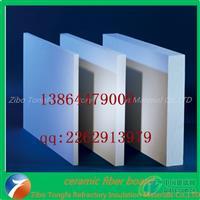 1260高纯硅酸铝陶瓷板
