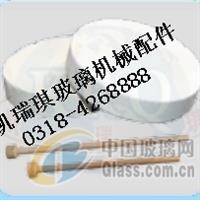 钢化炉用陶瓷件