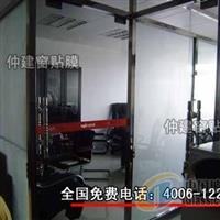 济南会议室隔断玻璃贴膜