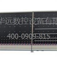 北京中空玻璃生产设备