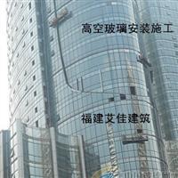 福州外墙玻璃安装 夹胶玻璃安装