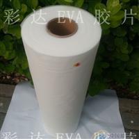 单层强化玻璃EVA胶片