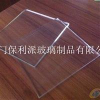 江门保利派高硼硅玻璃供应